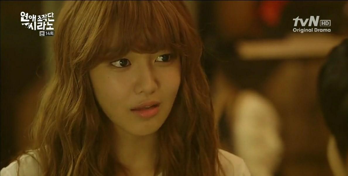 dating agency cyrano ep 2 dramabeans